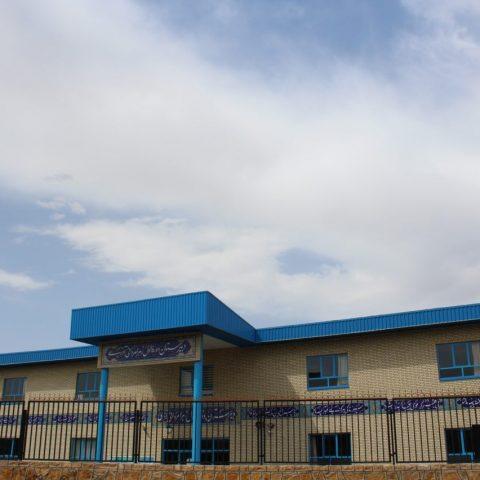 Zahra Mardani Azari School